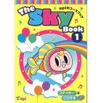 画像: The Sky Book 1 テキスト
