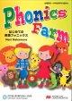 画像: Phonics Farm Student Book +CD