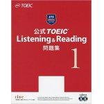 画像: 公式TOEIC Listening & Reading 問題集1