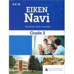 画像: EIKEN NAVI Grade3