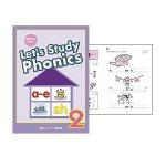 画像: Let's Study Phonics 2本