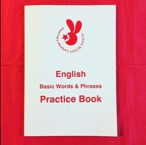 画像: SUNNY BUNNYの英語テキストの取り扱いを開始しました